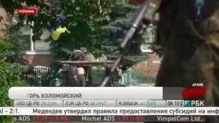 Лица украинского кризиса: Олигарх Игорь Коломойский