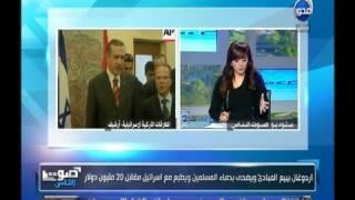 فيديو.. الشاذلي: العلاقات الخارجية لتركيا تقوم على مبدأ المنفعة