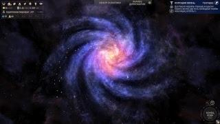 Endless Space 2 ОБЗОР ОБНОВЛЕНИЯ Target Locked