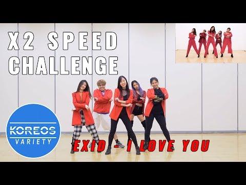 [Koreos Variety] EP51 x2 Speed 2배속: EXID 이엑스아이디 - I LOVE YOU 알러뷰