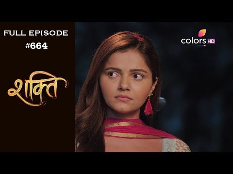 Shakti - 11th December 2018 - शक्ति - Full Episode thumbnail