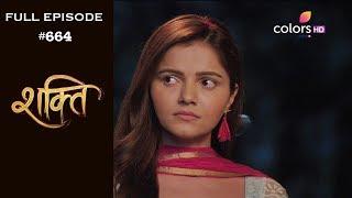 Shakti - 11th December 2018 - शक्ति - Full Episode