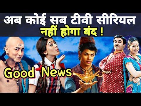 Download Super Sisters To Go Off Air Vaishali Takkar Muskan