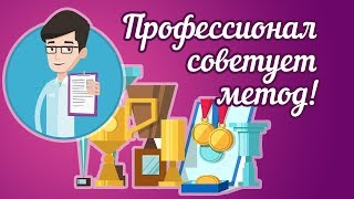 Врачи рекомендуют метод Лады-Русь (часть 8)