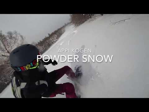Appi Kogen Ski Resort - Powder Snow Riding (安比高原スキー場)