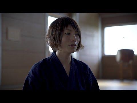 KENDO - Yukiko