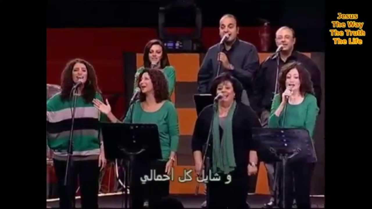 Download Ha Hallelujah...Arabic Christian Song, Egypt(Subtitles@CC)