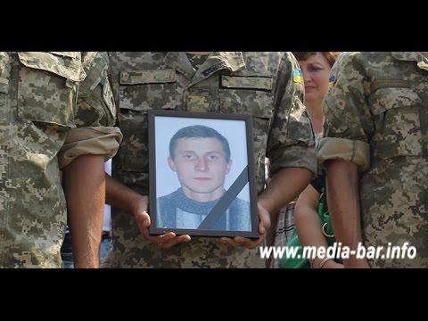 Прощання із загиблим бійцем Андрієм Володимировичем Водзяновським