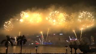 Hong Kong National Day Fireworks Closing including Finale October 1, 2015 Tsim Sha Tsui HD 1080p