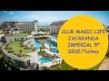 CLUB MAGIC LIFE JACARANDA IMPERIAL 5*/SIDE/TURKEY/отличный отель для семейного отдыха