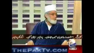 Khabar Naak 13 January 2013 Shahbaz Shahrif Vs Tahir Ul Qadri Full Show on Geo News