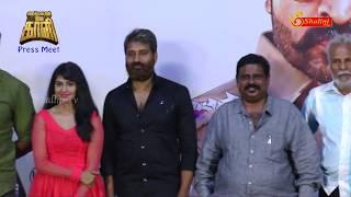 Kattu Paya Sir Intha Kaali Tamil Movie |press meet | Jeivanth#Director Youreka Emotional Speech