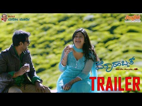 Mast Mohabbat Trailer #1 I Prem | Poonam Bajwa | Mano Murthy