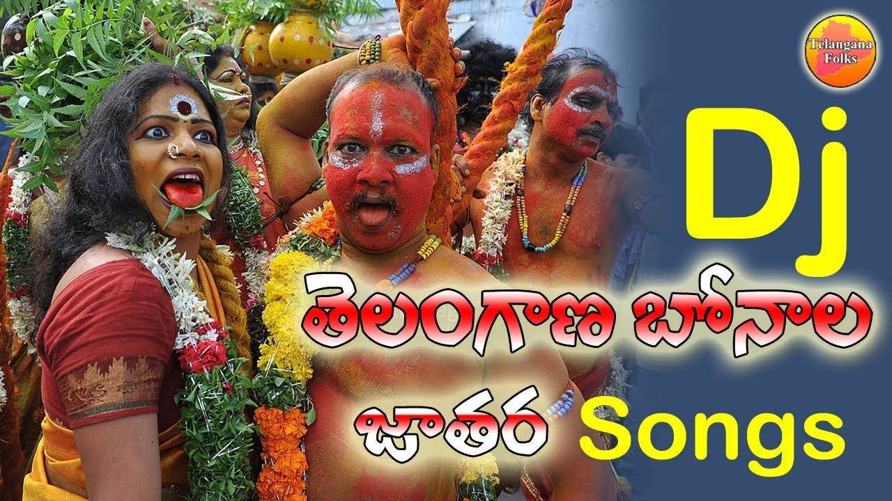 Dandalu dandalu mp3 song download bonalama bonalu dandalu dandalu.