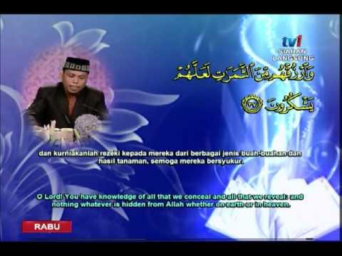 TILAWAH AL- QURAN ANTARABANGSA 2015 [MALAM 9...