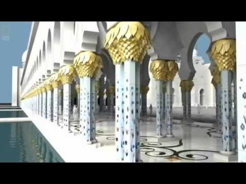Building The Grand Mosque