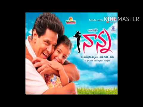 Nanna Movie Bgm Ringtone Download Nanna Emotional Bgm Youtube