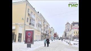 Глава города осмотрела крыши домов в Самарском районе
