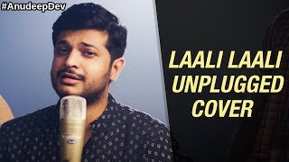 Laali Laali | Nila Kaigirathu | Unplugged Cover | Anudeep Dev | Laali Laali Unplugged Version