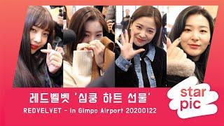 STARPIC 4K 레드벨벳 '심쿵 하트 선물'  / …