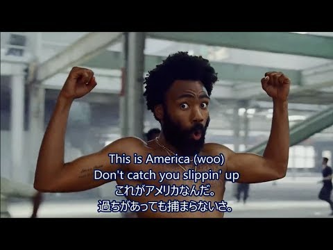 洋楽 和訳 Childish Gambino - This Is America