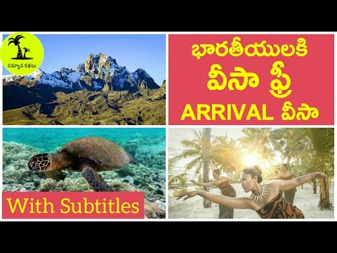 Free Arrival Visa Countries for Indians | Interesting facts in Telugu | Samyana Kathalu