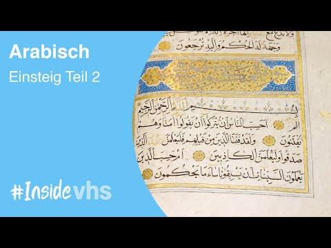 #insidevhs - Arabisch Einstieg Teil 2 Mit Ahmad Nasser