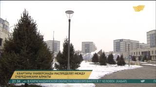 видео Передача имущества между учреждениями