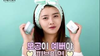 모공이 예뻐야 피부 미인♥ 아이릴리프 모공케어!