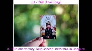 www thai song