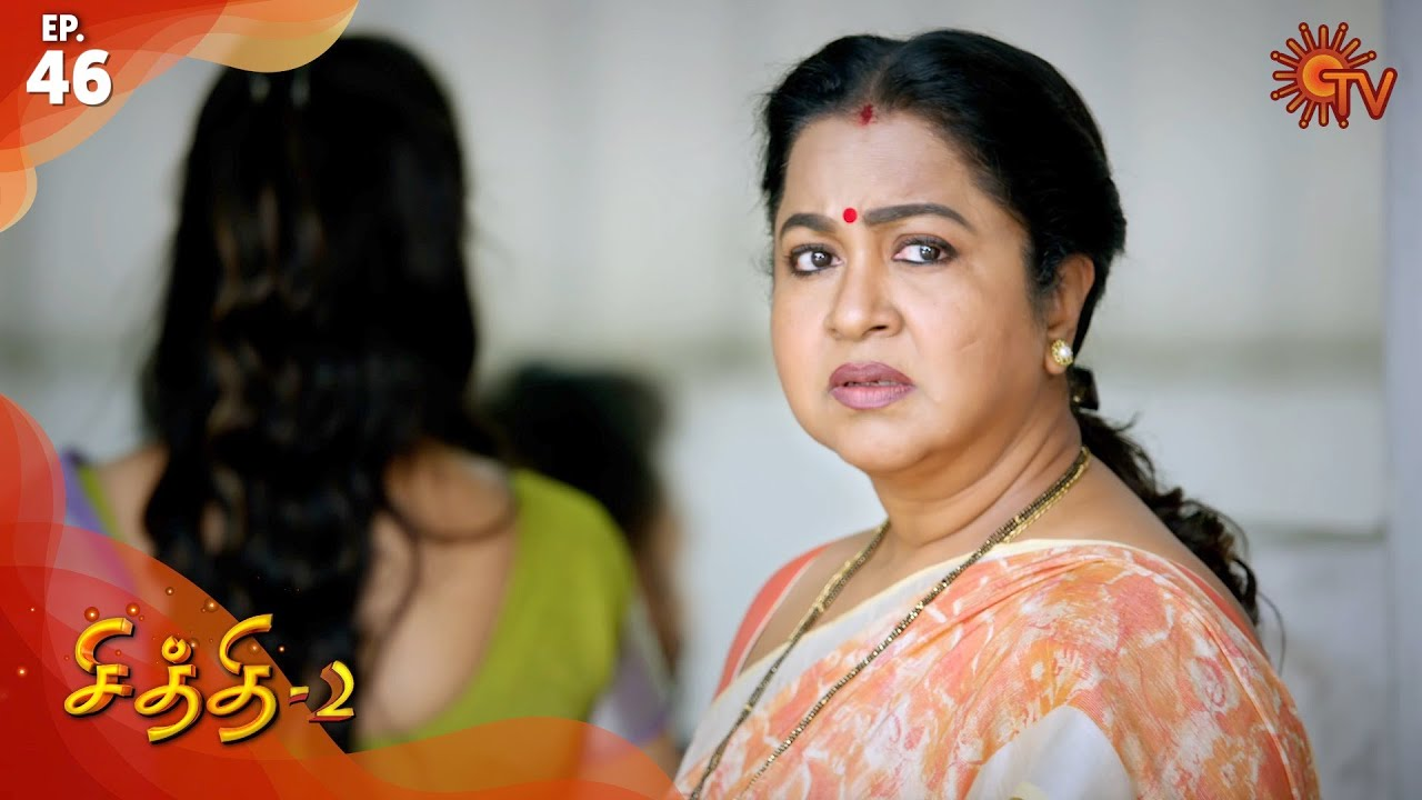 Chithi 2 – Episode 46   19th March 2020   Sun TV Serial   Tamil Serial