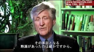 アーニー・ガンダーセンさん、2011/5/13ビデオ(日本語字幕付)