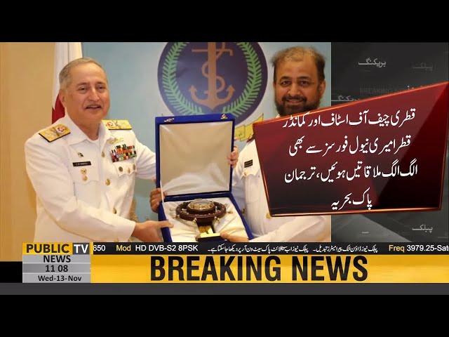 Naval Chief Admiral Zafar Mahmood Abbasi met with Qatari Prime Minister in Doha