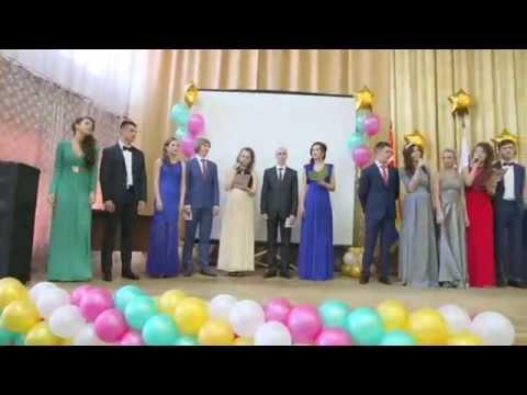 Прощальная песня. Выпуск-2015