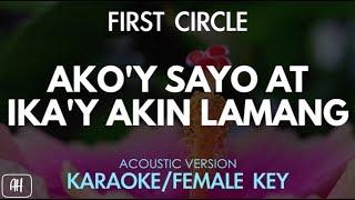 First Circle - Ako'y Sayo At Ikay Akin Lamang (Karaoke/Acoustic Instrumental) [Female key]