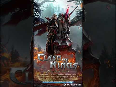 Clash Of Kings 1003, Kvk 1003 Vs 201