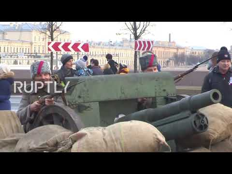 Russia: St. Petersburg embankment goes back in time to mark 1917 Revolution