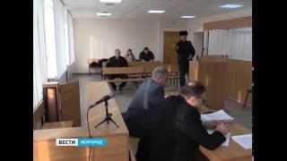 2015 3 Сюжет по делу А. Зайцева ст.318, 228 УК РФ(, 2015-03-11T06:00:26.000Z)