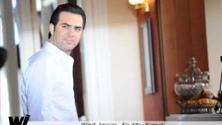 Wael Jassar - Fe Alby Sortak |2013| ???? ???? - ?? ???? ?????