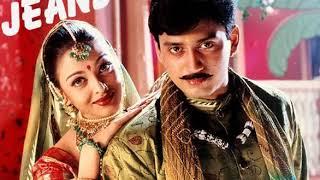 Jeans Tamil Movie Song Shankar A R Rahman Hit Aishwarya Rai Prashanth