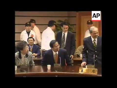 TAIWAN: TAIPEI: PRESIDENT CHEN SHUI-BIAN'S FIRST DAY