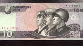 Обзор банкнота СЕВЕРНАЯ КОРЕЯ, 10 вон, 2002 год, Корейские солдаты, монумент Победы в городе Пхеньян