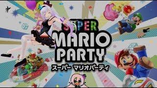 [LIVE] ぱーてぃないとですわ!【スーパーマリオパーティ】