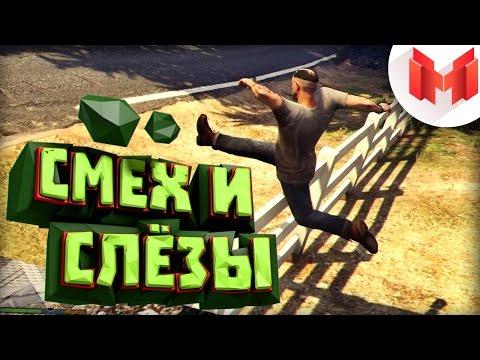 MARMOK [смешные моменты из 3-х видео:D] - YouTube