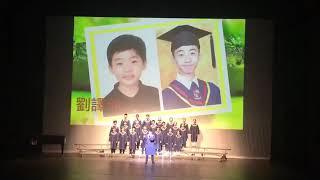 Publication Date: 2019-06-27 | Video Title: 軒尼詩官立小學(銅鑼灣)畢業禮上6P班同學的精彩表演