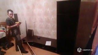 Сборка стенки «Верона» Много Мебели :: Сборка62.РФ
