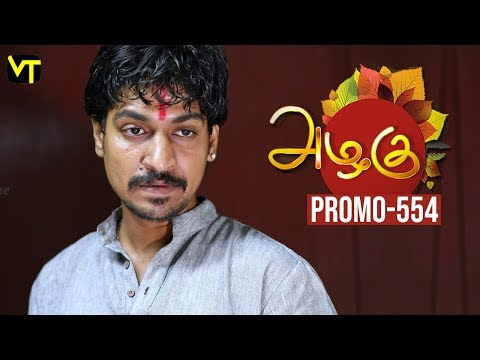 Azhagu Tamil Serial Episode 554 Promo out for this beautiful family entertainer starring Revathi as Azhagu, Sruthi raj as Sudha, Thalaivasal Vijay, Mithra Kurian, Lokesh Baskaran & several others. Stay tuned for more at: http://bit.ly/SubscribeVT  You can also find our shows at: http://bit.ly/YuppTVVisionTime  Cast: Revathy as Azhagu, Gayathri Jayaram as Shakunthala Devi,   Sangeetha as Poorna, Sruthi raj as Sudha, Thalaivasal Vijay, Lokesh Baskaran & several others  For more updates,  Subscribe us on:  https://www.youtube.com/user/VisionTimeTamizh Like Us on:  https://www.facebook.com/visiontimeindia