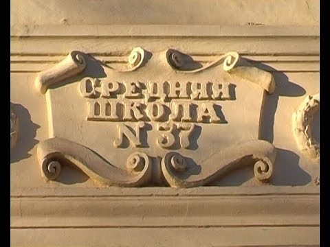 Программа Губерния о школе №37 города Кирова (ГТРК Вятка)