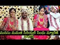 Manasu mamatha serial actress sindu(ishitha varsha) marriage photos || manasu mamatha serial sindu