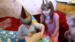 Семья Бровченко. Тёмин Д.р. - Распаковка подарков от подписчиков.
